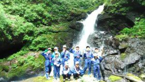 宮城の沢 滝